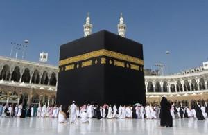 Haji di Mekah